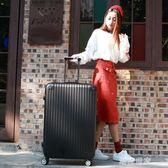 32寸超大出國搬家158托運行李箱包拉桿箱萬向輪30寸密碼箱特大號MBS『潮流世家』