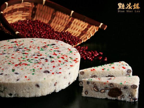 點水樓 - 中式經典點心- 赤豆鬆糕(盒裝8吋)