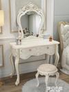 歐式化妝梳妝台桌臥室現代簡約收納櫃一體網紅ins風輕奢高檔小型 ATF 夢幻小鎮