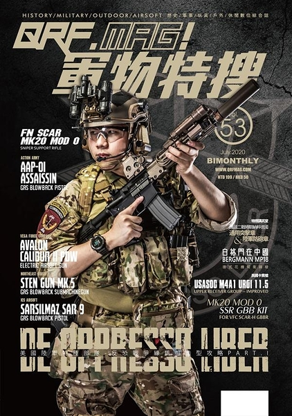 QRF MONTHLY 6月號/2020 第53期