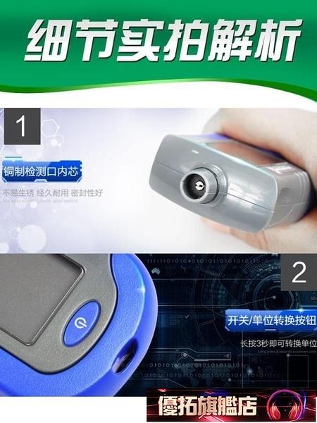 輪胎氣壓計 胎壓表計輪胎氣壓檢測高精度數顯電子汽車打氣壓力表監測器 優拓