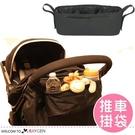 多功能嬰兒推車分格掛袋 收納袋 媽咪包