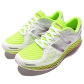 【四折特賣】New Balance 慢跑鞋 Zante v2 Breathe 白 綠 螢光 女鞋 運動鞋 避震跑鞋【ACS】 WZANTHT2D