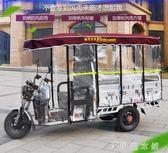 電動三輪車雨棚車篷休閒車小巴士折疊車雨棚全透明加厚新款車棚igo   伊鞋本鋪