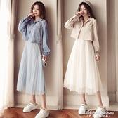泫雅風裙子Ins超仙女裝2020早秋新款氣質長袖洋裝顯瘦兩件套夏 黛尼時尚精品