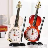 創意時尚學生鬧鐘床頭小鐘錶兒童禮品座鐘辦公室桌面裝飾擺件時鐘 至簡元素