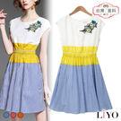 洋裝MIT層次拼接條紋鬆緊歐美優雅洋裝LIYO理優E826006