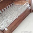 護欄床圍欄兒童上下鋪護欄免打孔上鋪加高護欄高低床子母床防摔床邊圍欄擋板YJT 【快速出貨】