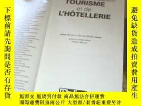 二手書博民逛書店tourisme罕見et de l hotellerieY669