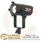 ◎相機專家◎ Aputure LS 60d 愛圖仕光風暴 白光 LED燈 攝影燈 持續燈 LS60D 公司貨