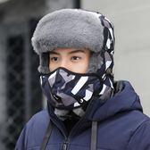 帽子男士冬天戶外韓版冬季騎車加絨加厚護耳雷鋒帽 萬客居