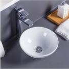 小戶型衛生間陽臺超小迷你洗手盆洗臉盆洗面盆小尺寸28cm
