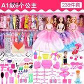 芭比丹路娃娃套裝女孩公主大禮盒婚紗換裝洋娃娃玩具別墅城堡超大【櫻花本鋪】
