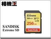 ★相機王★Sandisk Extreme SD 256GB V30 記憶卡〔150MB/s〕公司貨