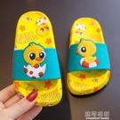 兒童拖鞋-兒童拖鞋夏男童軟底防滑室內卡通可愛中小女童嬰幼兒寶寶拖鞋涼拖 草莓妞妞