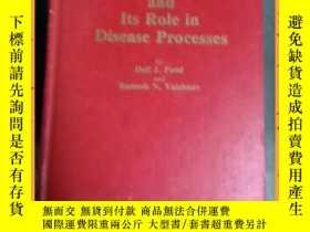 二手書博民逛書店英文書罕見basic hemodynamics and its role in disease processes