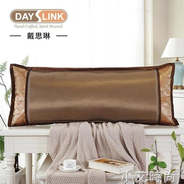 夏季雙人冰絲枕套冰藤枕席成人夏天加長竹涼席枕頭套1.2/1.5米1.8 小艾新品
