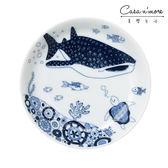 【預購】Natural69 波佐見燒 CocoMarine系列 前菜碟  圓盤 點心盤 沙拉盤 醬料碟 13cm 海中鯨鯊 日本製