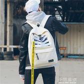 書包男生韓版原宿初中生高中學生雙肩包街拍時尚潮流校園帆布背包『小淇嚴選』