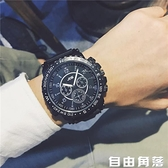 手錶嘻哈男歐美大錶盤學生潮流初中生高中個性韓版簡約電子機械錶 自由角落