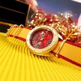 SEIKO 精工 / 4R36-08S0Y.SRPF24K1 / 限量款 5 Sports 機械錶 快打旋風 桑吉爾夫 尼龍帆布手錶 紅黃色 41mm