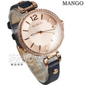 MANGO 晶鑽框 數字簡約氣質真皮手環女錶 防水手錶 學生錶 玫瑰金x藍色 藍寶石水晶 MA6724L-55R