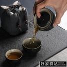 黑陶快客杯一壺二杯陶瓷茶壺便攜辦公家用旅行功夫茶具禮品訂製