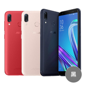【ASUS 華碩】Zenfone Max M1 ZB555KL 5.5吋智慧手機(2G / 32G)黑