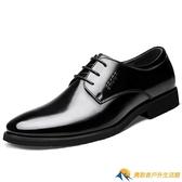 皮鞋男士透氣韓版時尚商務休閑真皮春季英倫黑色內增高正裝男鞋子【勇敢者】