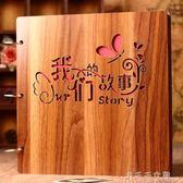 相本木質diy相冊手工創意情侶浪漫相冊本影集紀念冊拍立得情人節禮物消費滿一千現折一百