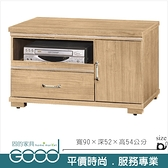 《固的家具GOOD》405-3-AL 原切3尺矮櫃/電視櫃(503)