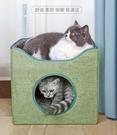 貓窩夏季折疊可拆洗封閉式易清理雙層兩只四季通用大號涼席寵物窩「時尚彩紅屋」