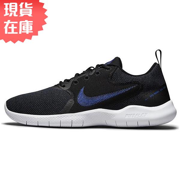 【現貨】NIKE Flex Experience 10 男鞋 訓練 慢跑 網布 透氣 黑藍【運動世界】CI9960-007