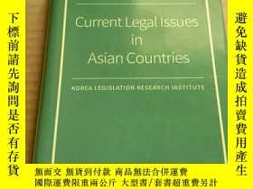 二手書博民逛書店current罕見legal Issues in asian c