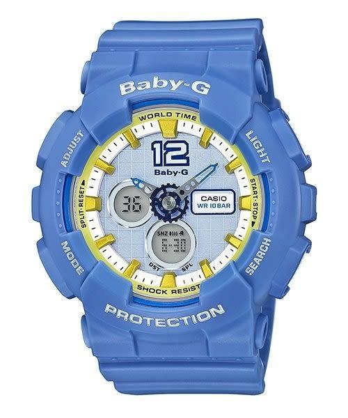 【時間光廊】CASIO 卡西歐 Baby-G 世界時間/秒倒數計時/鬧鈴 全新原廠公司貨 BA-120-2BDR
