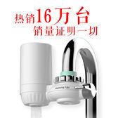 九陽淨水器家用 廚房水龍頭過濾器 前置淨水機自來水淨化器濾水器