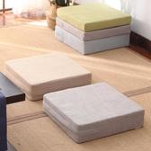 打坐蒲團 亞麻坐墊地板可拆洗冬季加厚日式方形客廳臥室榻榻米茶幾坐墊 - 618熱銷