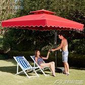 戶外遮陽傘戶外傘大型沙灘太陽傘擺攤傘方折疊雨傘庭院傘室外防曬igo  潮流前線