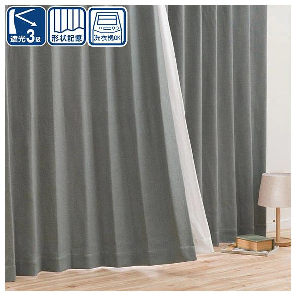 遮光3級 窗簾 BOOTH GY 150×178×1 NITORI宜得利家居