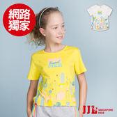 網路獨家-JJLKIDS 女童 熱情手繪仙人掌棉質短袖T恤上衣(2色)