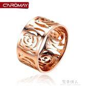 鏤空茶花鈦鋼女士食指指環 韓版時尚情侶潮人裝飾戒指  完美情人精品館