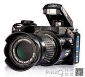 單反外形長焦數碼相機家用高清寶達d3000單反照相機CY 【PINKQ】