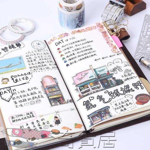 雙十二狂歡購旅行手帳本子復古隨身筆記本文具皮日記本活頁a5創意記事手賬本【奇貨居】