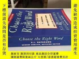二手書博民逛書店choose罕見the right Word(Second Edition)選擇適當的單詞Y16719 S.