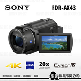 SONY FDR-AX43 4K高畫質攝影機 B.O.SS.全方位防手震【台灣索尼公司貨】*登錄送好禮(至2020/8/16)