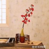 裝飾花 單枝仿真梅花桃花絹花幹枝臘梅花藝客廳擺設插花假花創意裝飾 MKS 歐萊爾藝術館