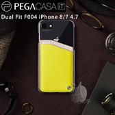 優惠價【A Shop】 PEGACASA Dual Fit F-004 真皮夾層手機殼 for iPhone 8 兼容 iPhone 7