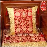 中式抱枕紅木沙發靠墊套中國風扶手枕高檔靠背套腰枕明清古典含芯WY【聖誕節禮物】