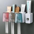 牙刷架 牙刷架置物架免打孔漱口杯衛生間壁掛式牙缸牙具套裝掛墻式刷牙杯【快速出貨八折下殺】
