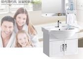 浴櫃 簡約浴室櫃組合小戶型洗手盆吊櫃衛生間陶瓷洗臉洗漱台衛浴櫃pvcDF